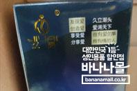 [나 홀로 오나홀] [4D 입체 구조] 걸스 제너레이션(Girls Generation - 지우아이 6번